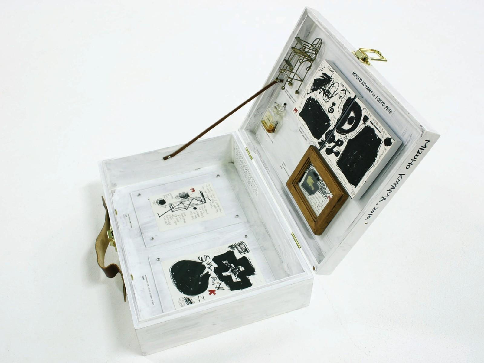小山みづほ作品5