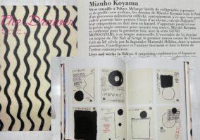 The Drawer / Volume 19 – Noir / Black