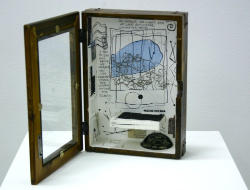 Assemblage; BOX and The INSIDE at Gallery KITAI  (Tokyo, Japan)