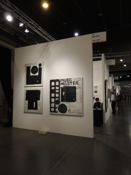 Houston Fine Art Fair 2014