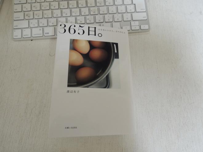 DSCN0883