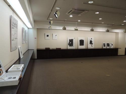 Solo Exhibition in Tokyo.  Kyukyo-do.