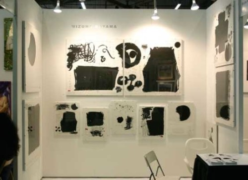 Solo Exhibition in New York /  Artexpo New York 2010, PIRE 94