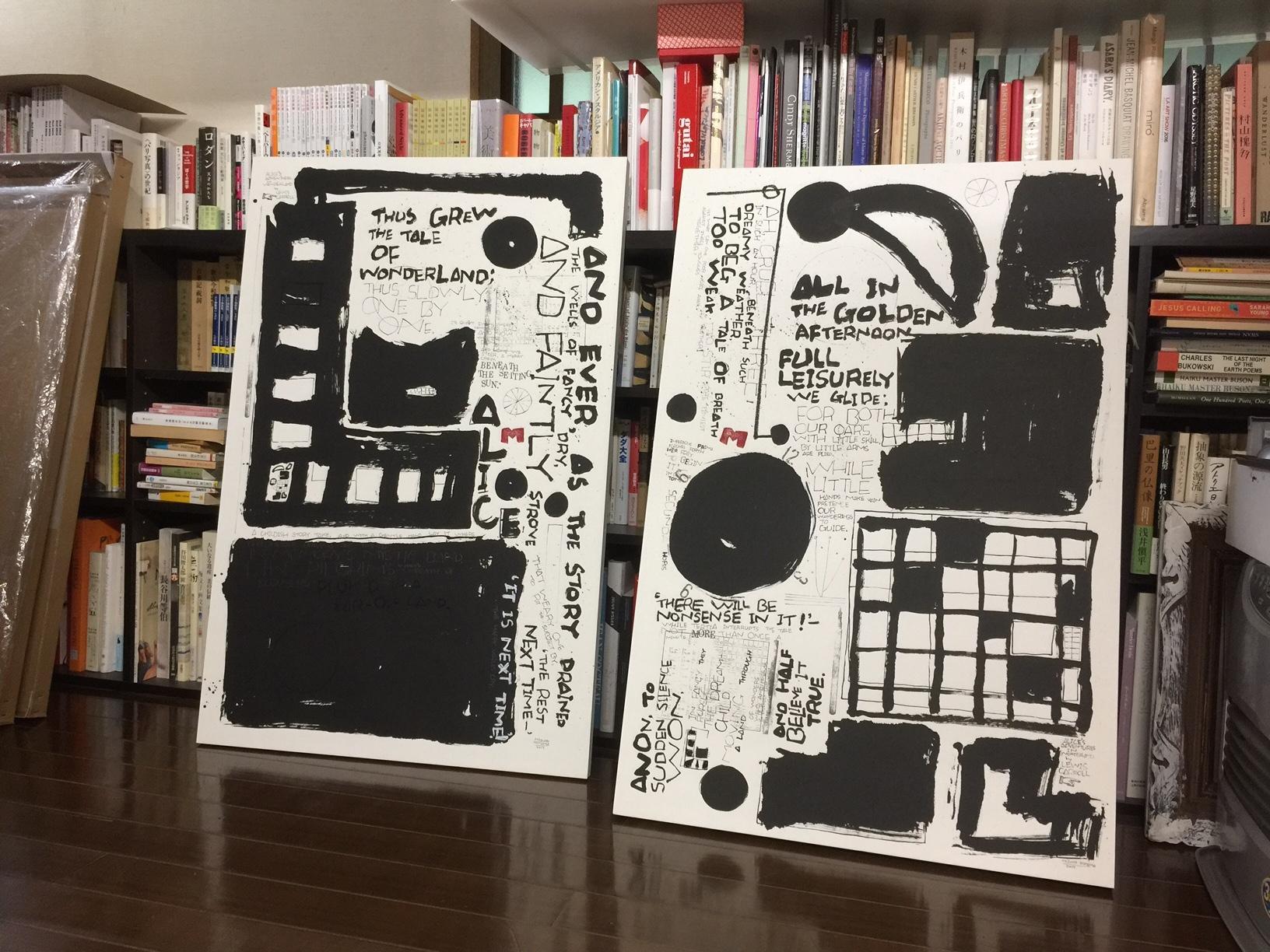 小山みづほ作品2