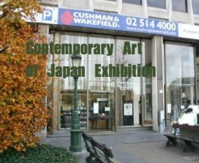 Group Exhibition.  Brussels,   Information Center of the Embassy of Japan