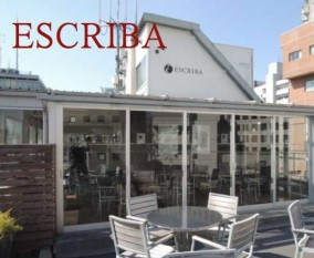 SOLO EXHIBITION @ Restaurant ESCRIBA
