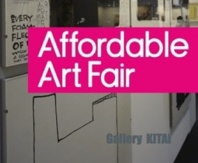 Affordable Art Fair Hamburg 2014