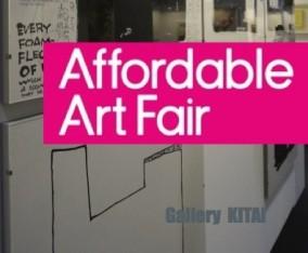 Affordable Art Fair Hamburg 2014