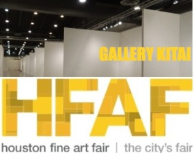 Houston Art Fair 2015   September 9-12,