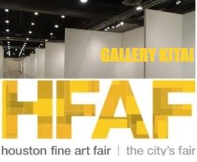 Houston Art Fair 2015   September 9-12,