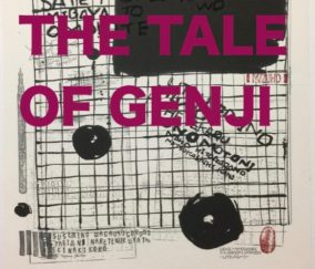 COLLECTIONS OF WORKS / THE TALE OF GENJI / 2020