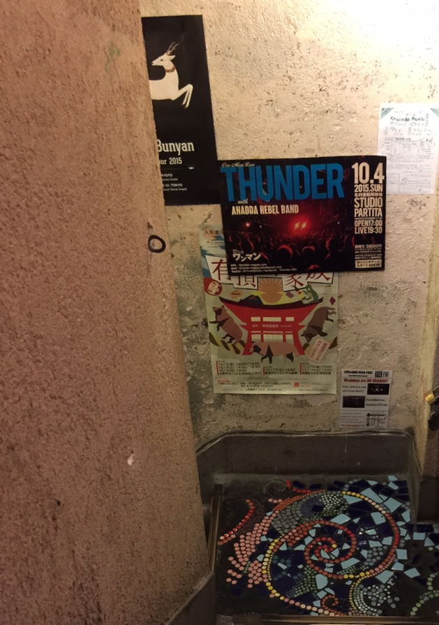 KYOTO / POSTER&STAIRS