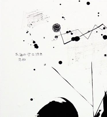 Night Sky-3