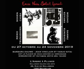 Group Exhibition in Brussels  /  27 Octobre ~ 24 November  2019