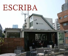 SOLO EXHIBITION at restaurant ESCRIBA