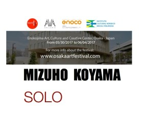 AVA ART FESTIVAL in OSAKA 2017 / MAY 30 ~ JUNE 4 / Gallery KITAI booth